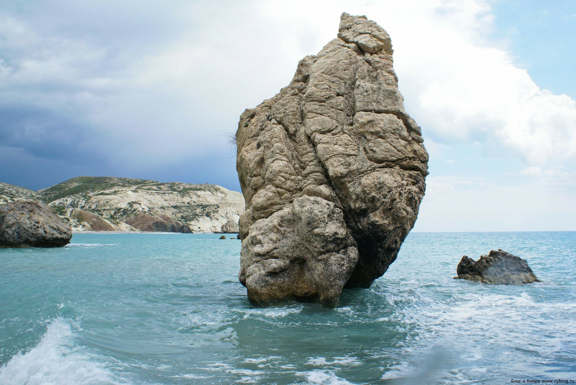 Картинки по запросу Камни Афродитыкипр
