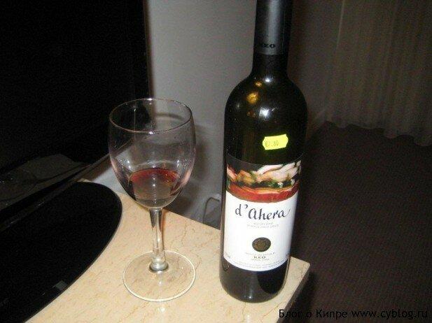 Кипрское вино